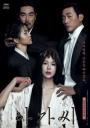 THE HANDMAIDEN/LA DONCELLA – Park Chan-Wook – Corea del Sur – 2016 –Drama/Thriller